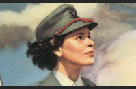 Marines Propaganda Poster