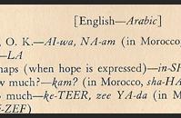 North Africa Image 3