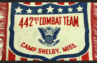 Pillow cover from Camp Shelby, Mississippi