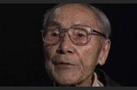 Zenji Abe